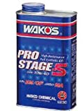 ワコーズ PRO-S50 プロステージS 15W50 高性能ストリートスペックエンジンオイル E240 1L E240 [HTRC3]