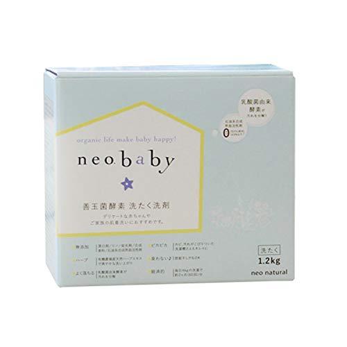 ネオベビー 善玉菌酵素洗たく洗剤 1.2kg