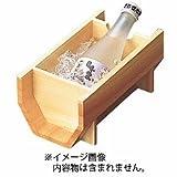 【ヤマコー】白木 冷酒クーラー 12333