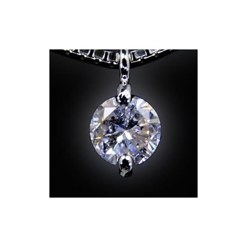 一粒 ダイヤモンド ソリティア 1粒 ネックレス 0.3ct ダイヤ 鑑別書付