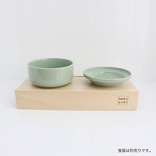 nekozuki まんま台 ダブル 食器別売り 猫 食器台