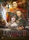 エクスカリバーII 伝説の聖杯 [DVD]