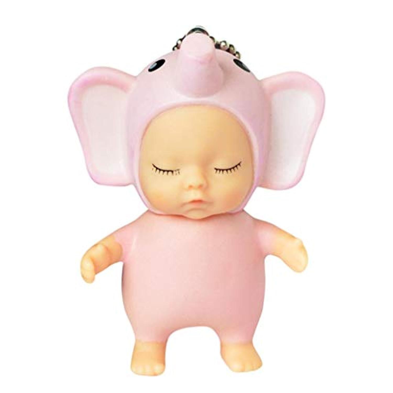 Cinhent Toys かわいい面白いアニメの動物 眠る赤ちゃん人形 ゴムペンダント キーホルダー 赤ちゃんのおもちゃ 9 x 5 cm 精巧な携帯電話 / バックパック装飾コレクション パーティーギフト 9 x 5 CM マルチカラー Cinhent -5630041251240