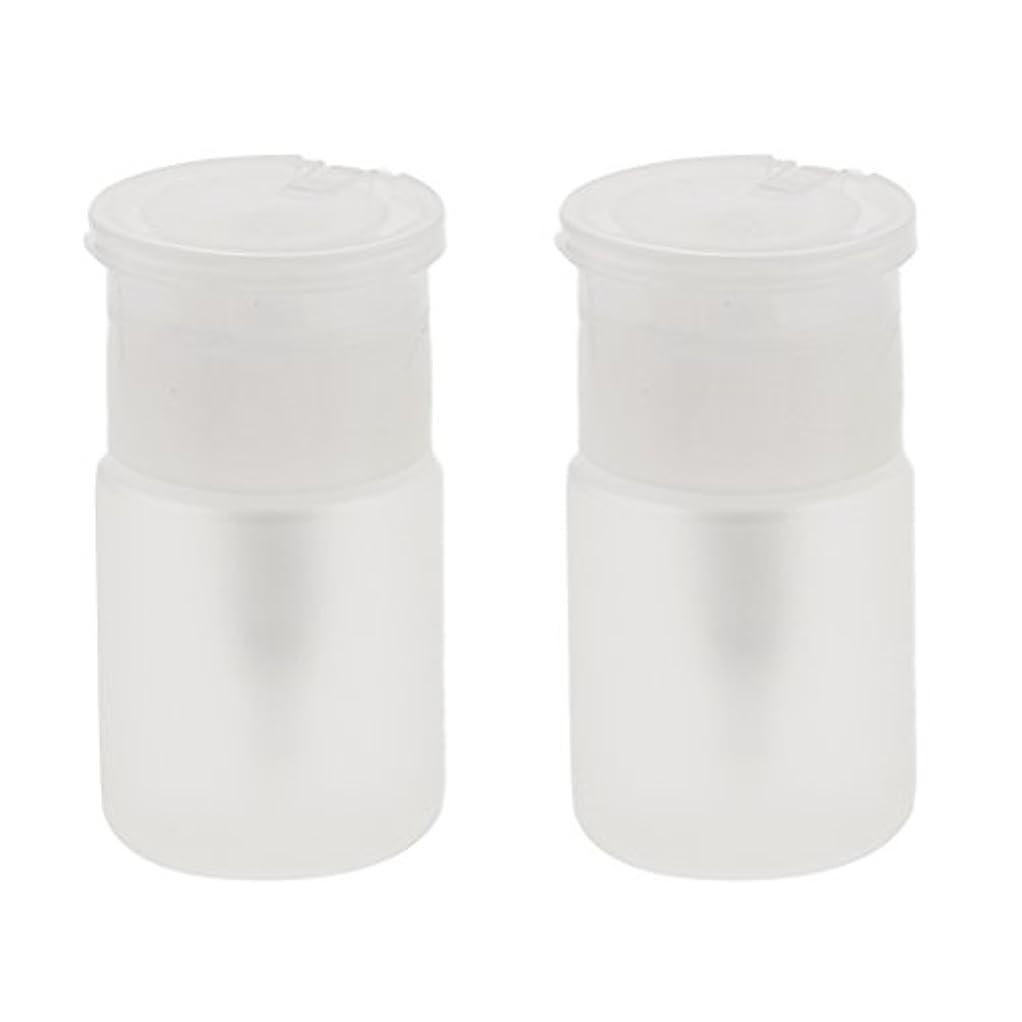 肩をすくめる特別なドキドキHomyl 2個 ディスペンサーボトル プレスボトル ポンプボトル 多機能 ポンプディスペンサー  液体  60ML 高品質