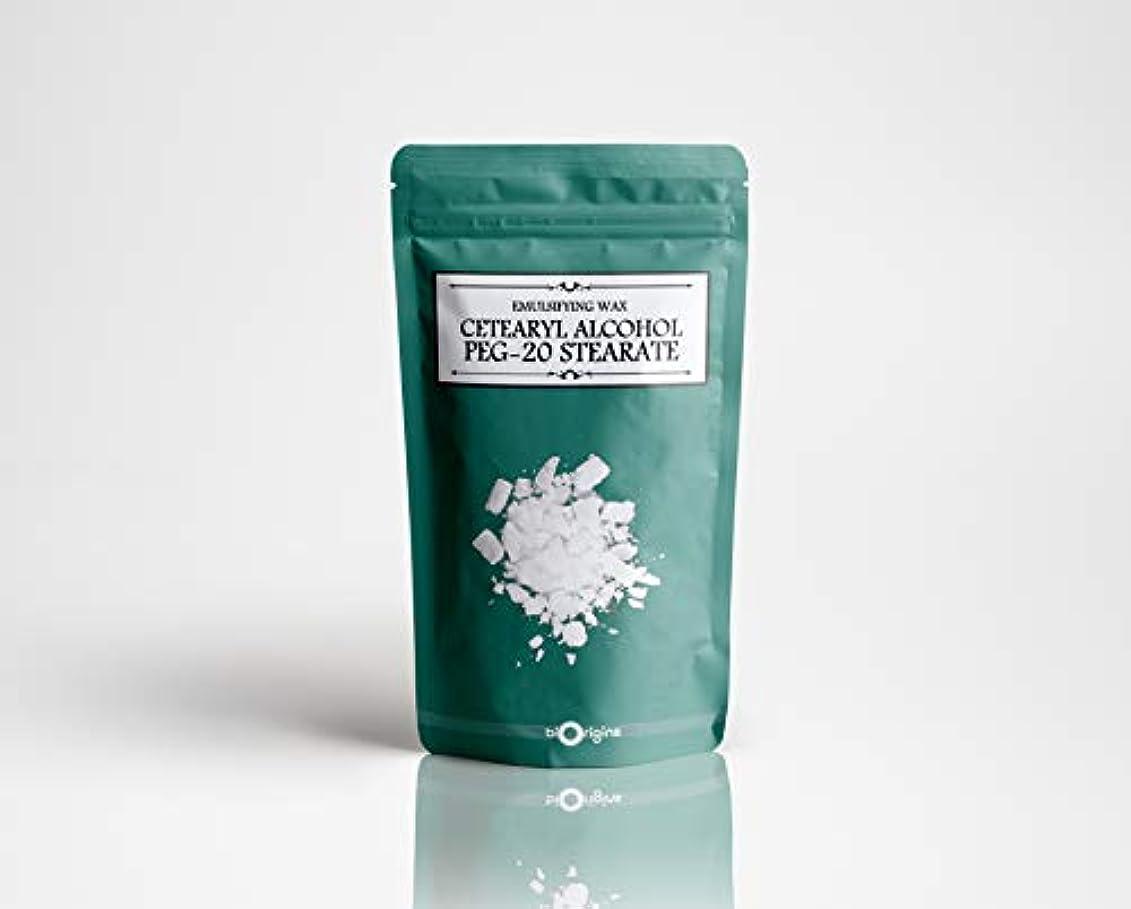 俳句ゆり姿を消すEmulsifying Wax (Cetearyl Alcohol/PEG-20 Stearate) 100g
