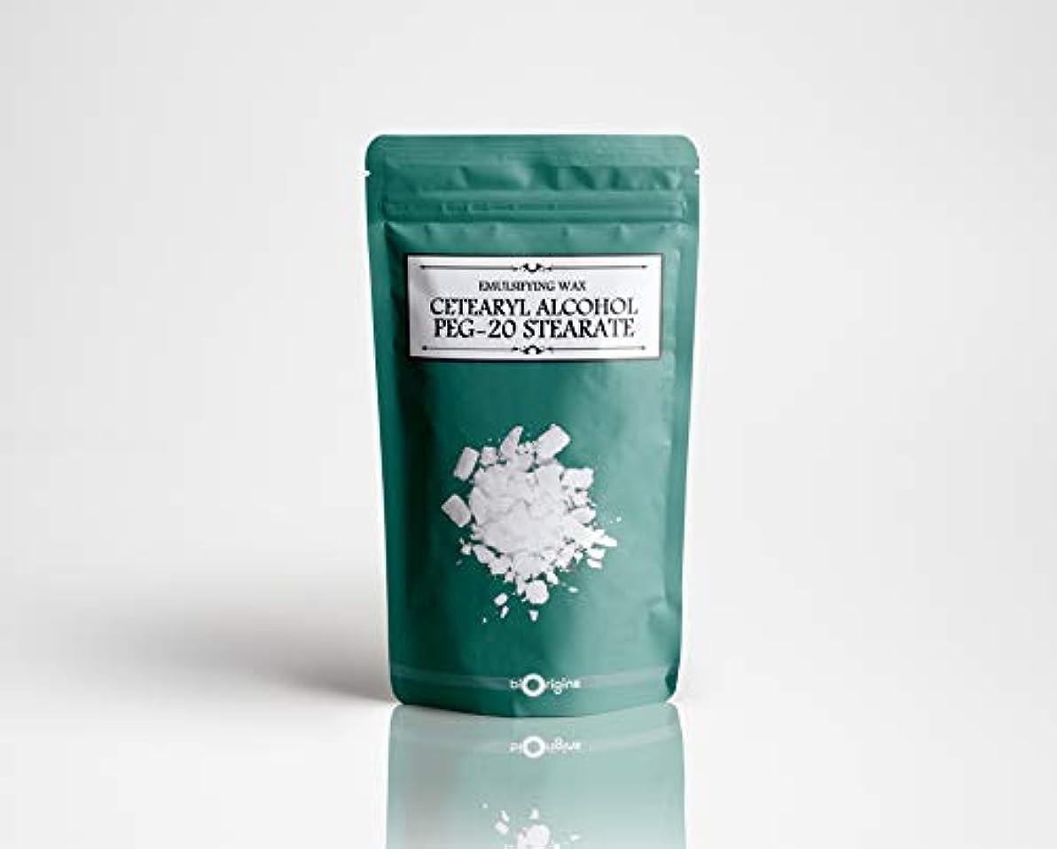 結紮借りるうるさいEmulsifying Wax (Cetearyl Alcohol/PEG-20 Stearate) 100g