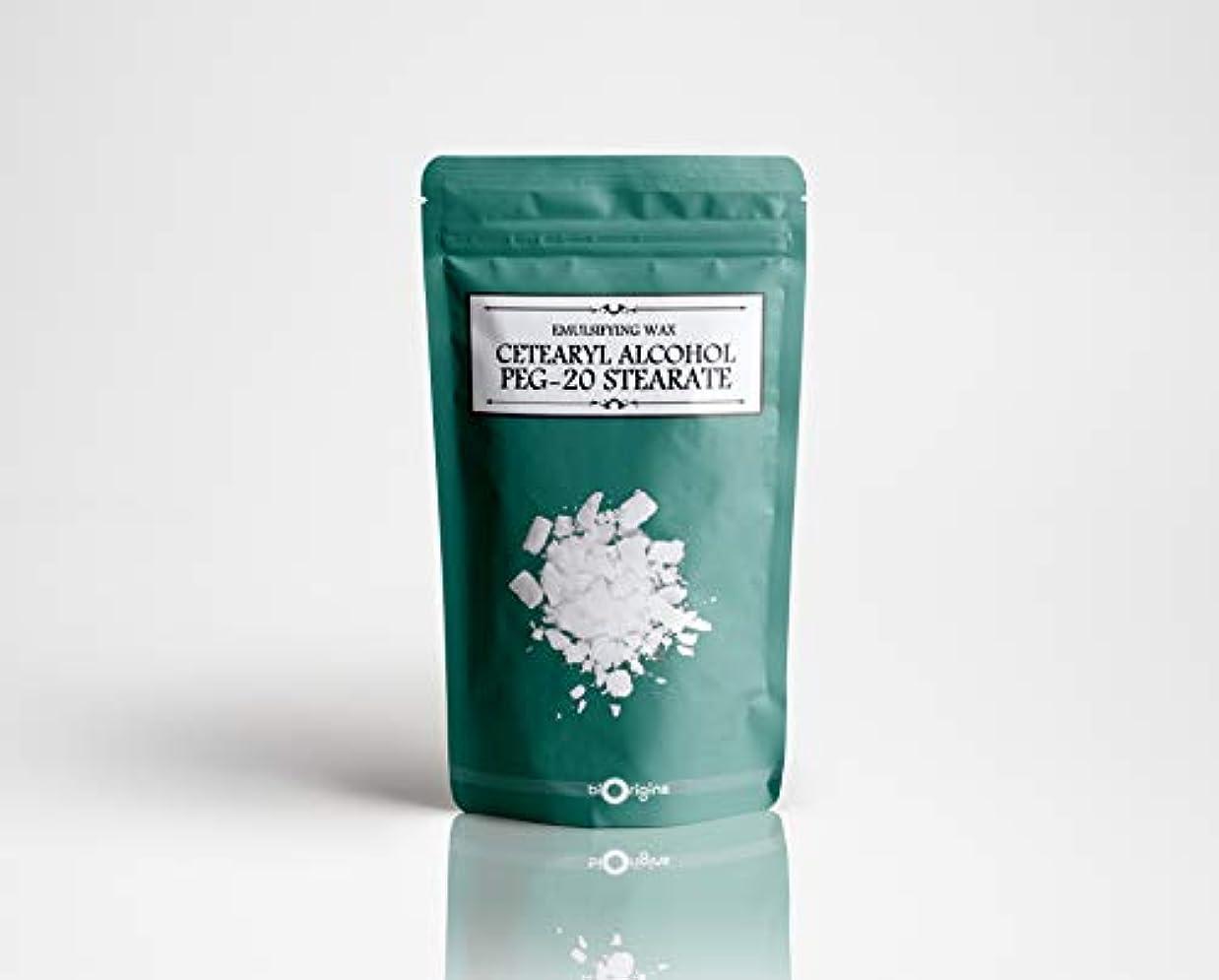 吸収薬用火山学者Emulsifying Wax (Cetearyl Alcohol/PEG-20 Stearate) 100g