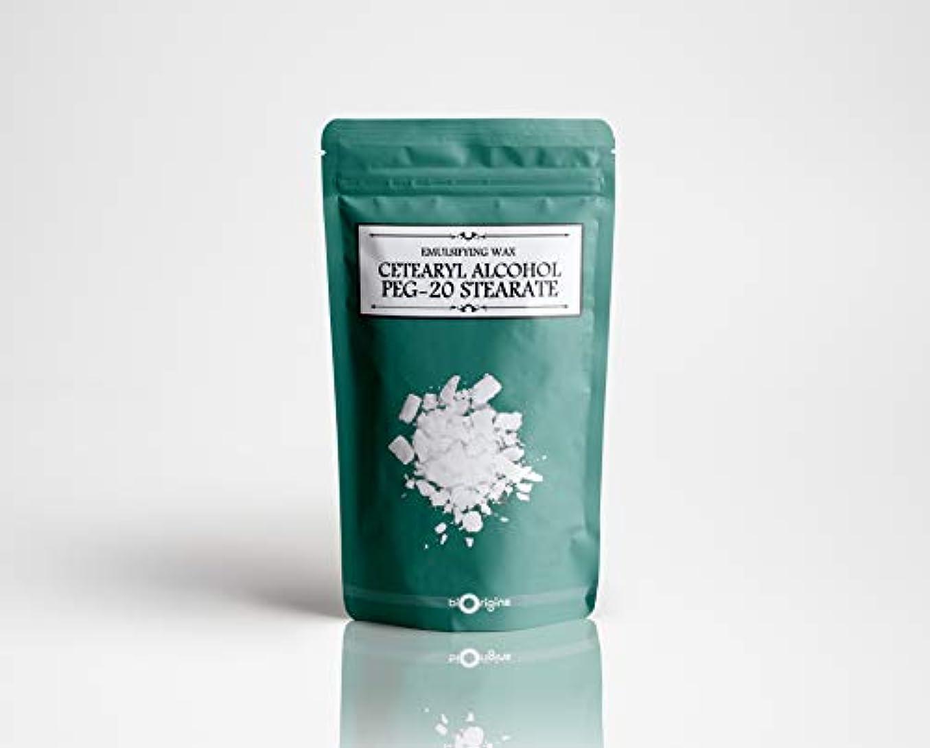 トロリー目的階層Emulsifying Wax (Cetearyl Alcohol/PEG-20 Stearate) 100g