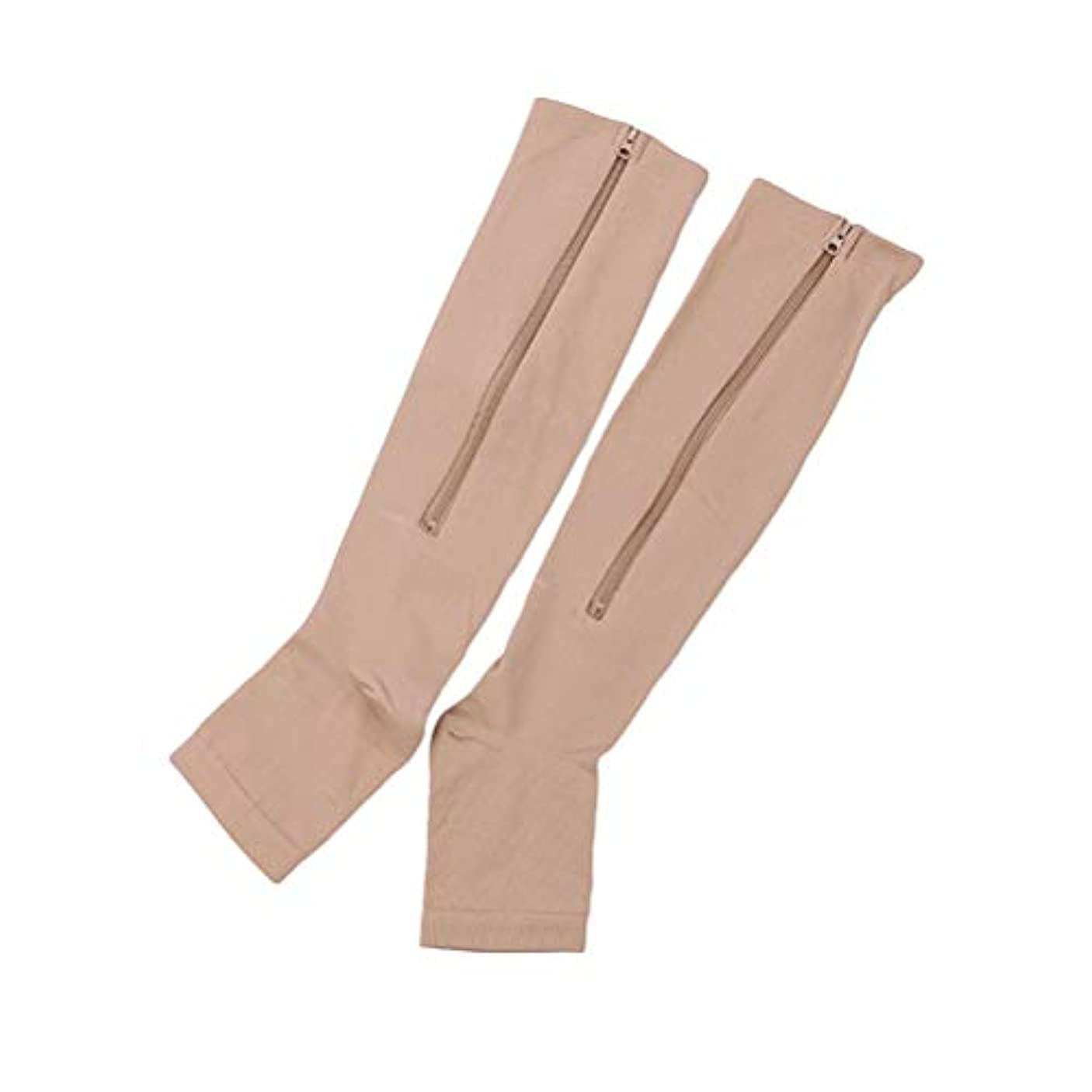 Healifty オープントゥジッパーストッキング圧縮靴下(カーキ、S/M)