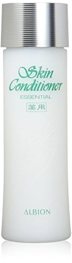 研磨剤さておき水っぽいアルビオン エクサージュ 薬用スキンコンディショナーエッセンシャル 330ml