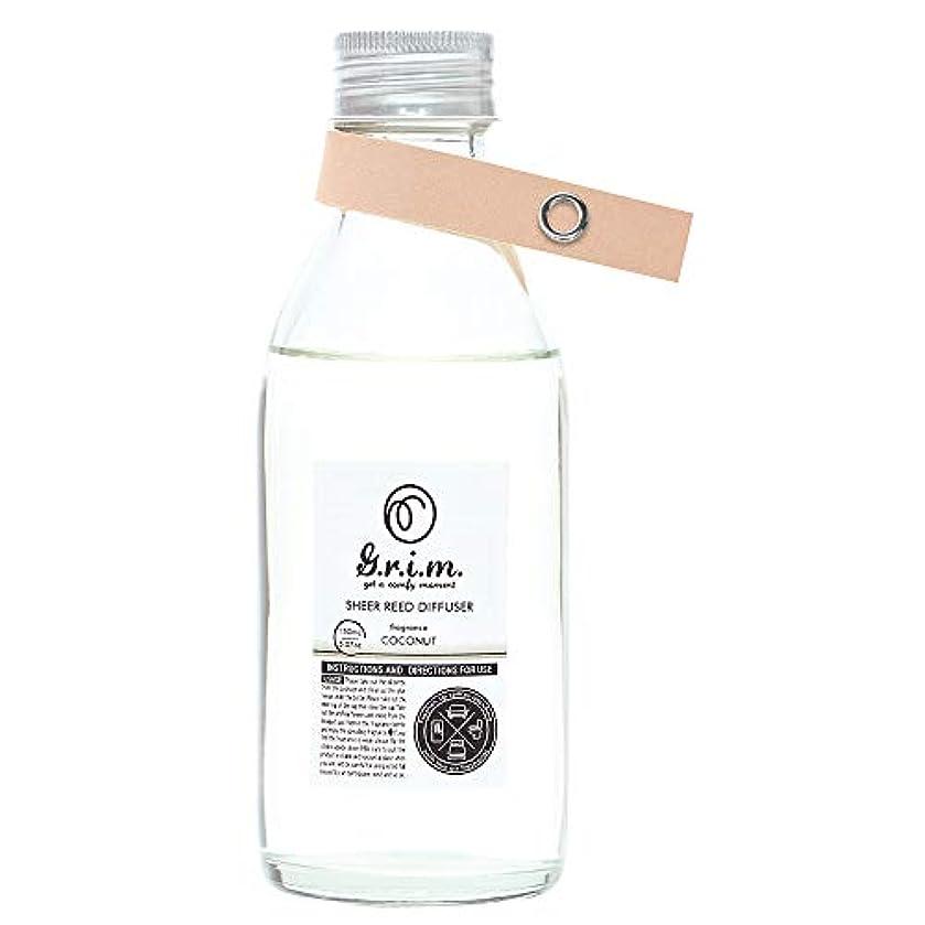 急ぐ共和国推測ノルコーポレーション リードディフューザー g.r.i.m 150ml ココナッツの香り OA-GRM-7-2