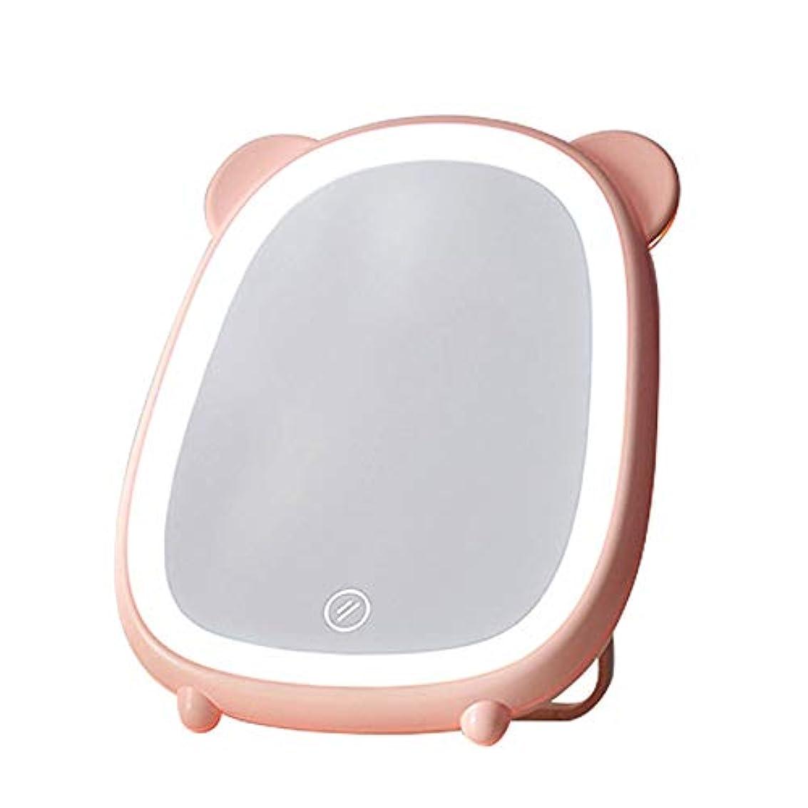 不信電気の汚染するTYNEGH 照光式ミラーLEDライトタッチスクリーンは、女の子と男性の化粧品については、表を回転自由に180度回転させることができ、