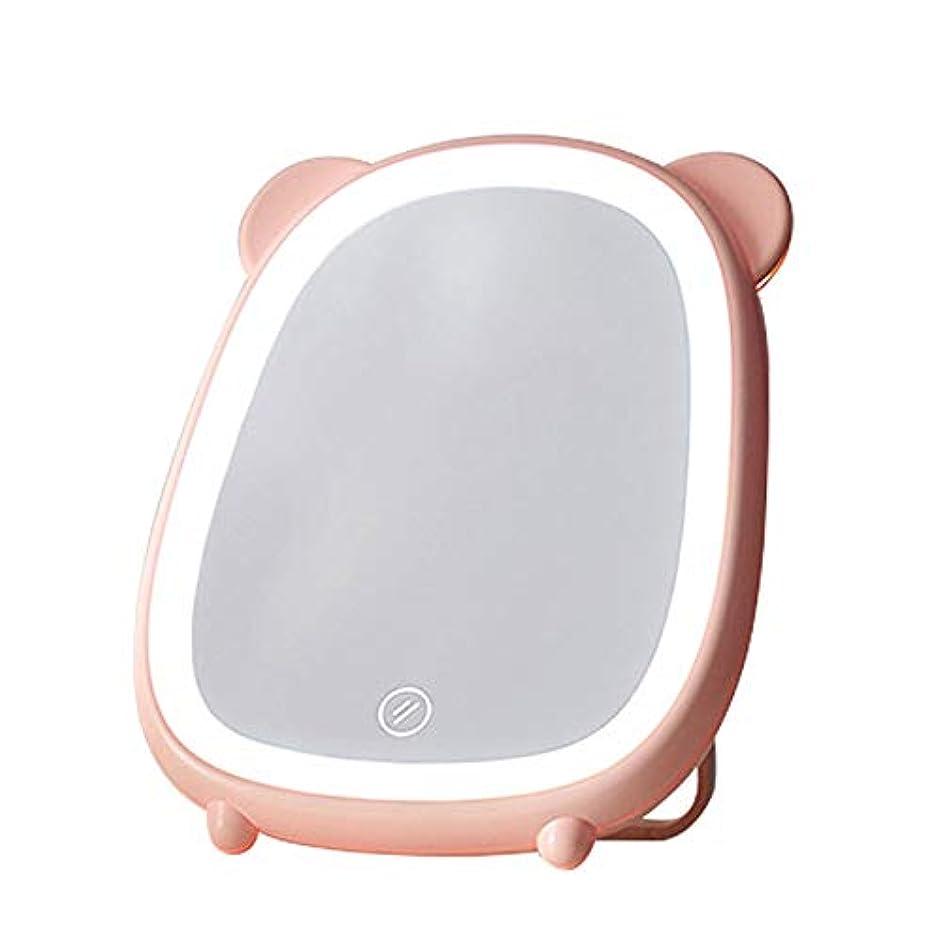 センサー習慣ソケットTYNEGH 照光式ミラーLEDライトタッチスクリーンは、女の子と男性の化粧品については、表を回転自由に180度回転させることができ、