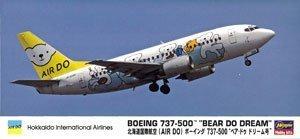 1/200 北海道国際航空 (AIR DO) ボーイング 737-500 ベア・ドゥ ドリーム号