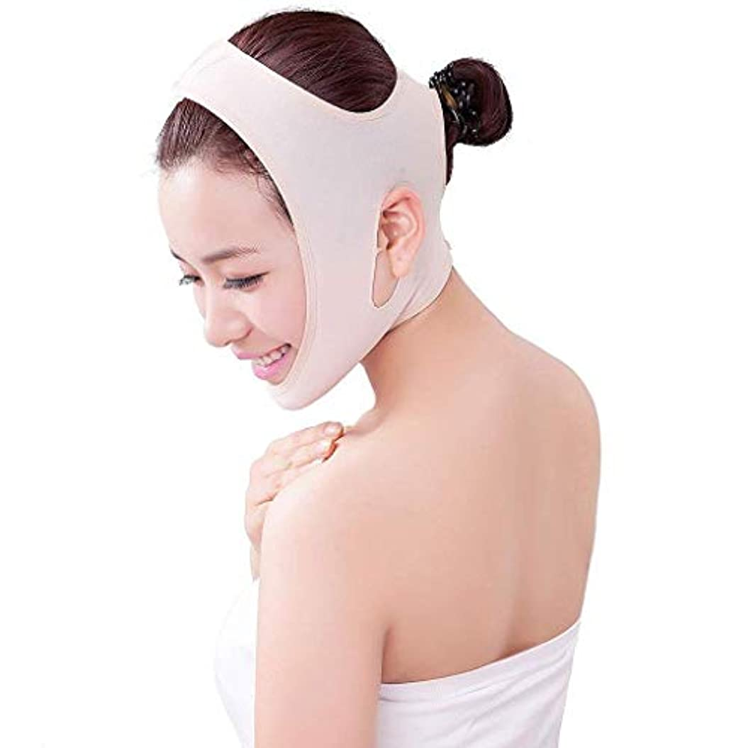 百年優先権記念品HUYYA 女性の顔を持ち上げるベルト、しわ防止包帯 Vライン頬 二重あごの減量顔ネック包帯,XL