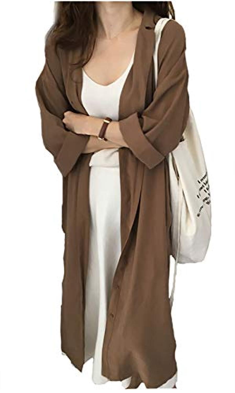 春コート レディース 夏 ロング丈 コート 無地 改善された第二代 シャツワンピース 長袖 体型カバー 着痩せ フリー