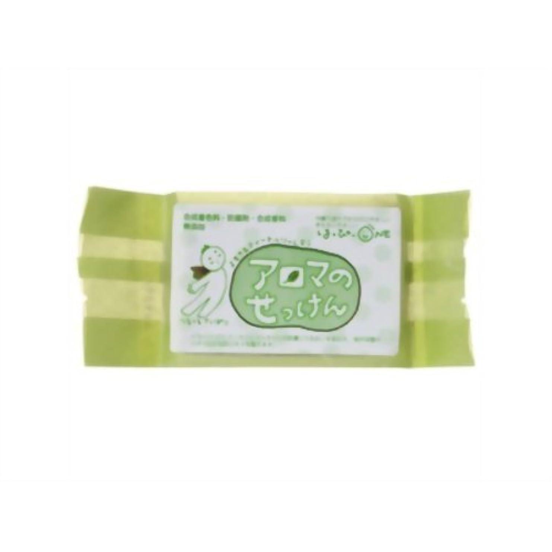 泥沼プレビスサイトマウスピースはっぴーONE アロマのせっけん よもぎ&ティートゥリーレモン&レモンユーカリ 100g