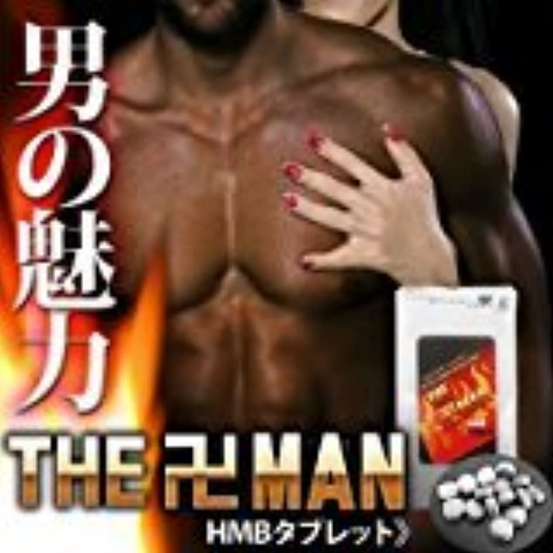 未払い器具アカウントTHE 卍 MAN ザ?マンジマン 2個セット