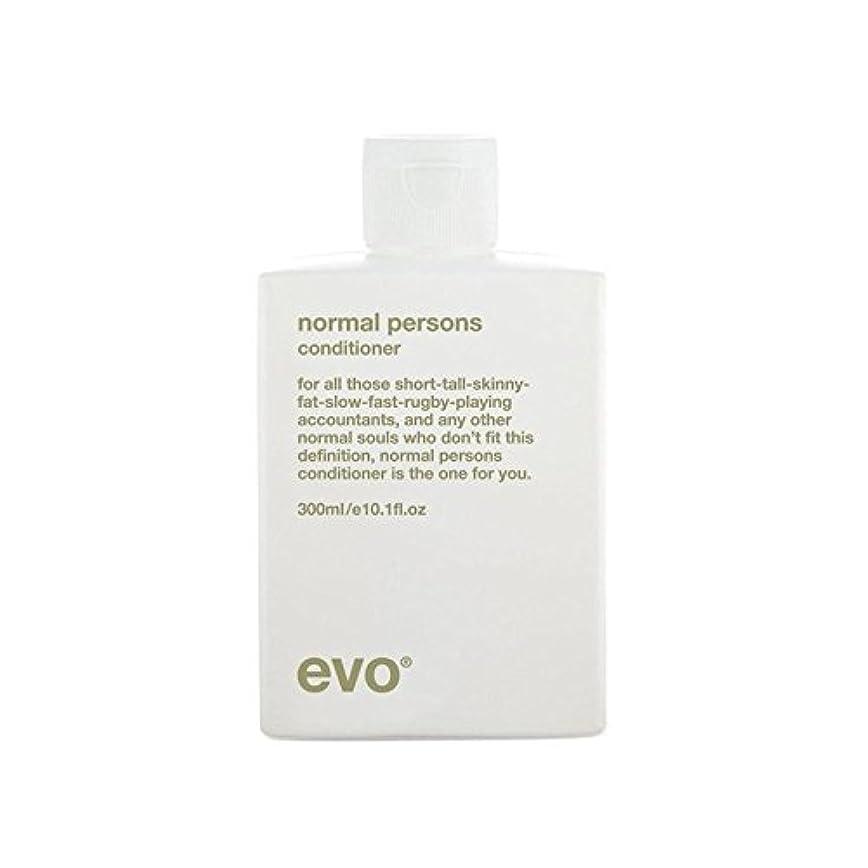 豊かにする中止しますエージェントエボ正常人コンディショナー(300ミリリットル) x2 - Evo Normal Persons Conditioner (300ml) (Pack of 2) [並行輸入品]