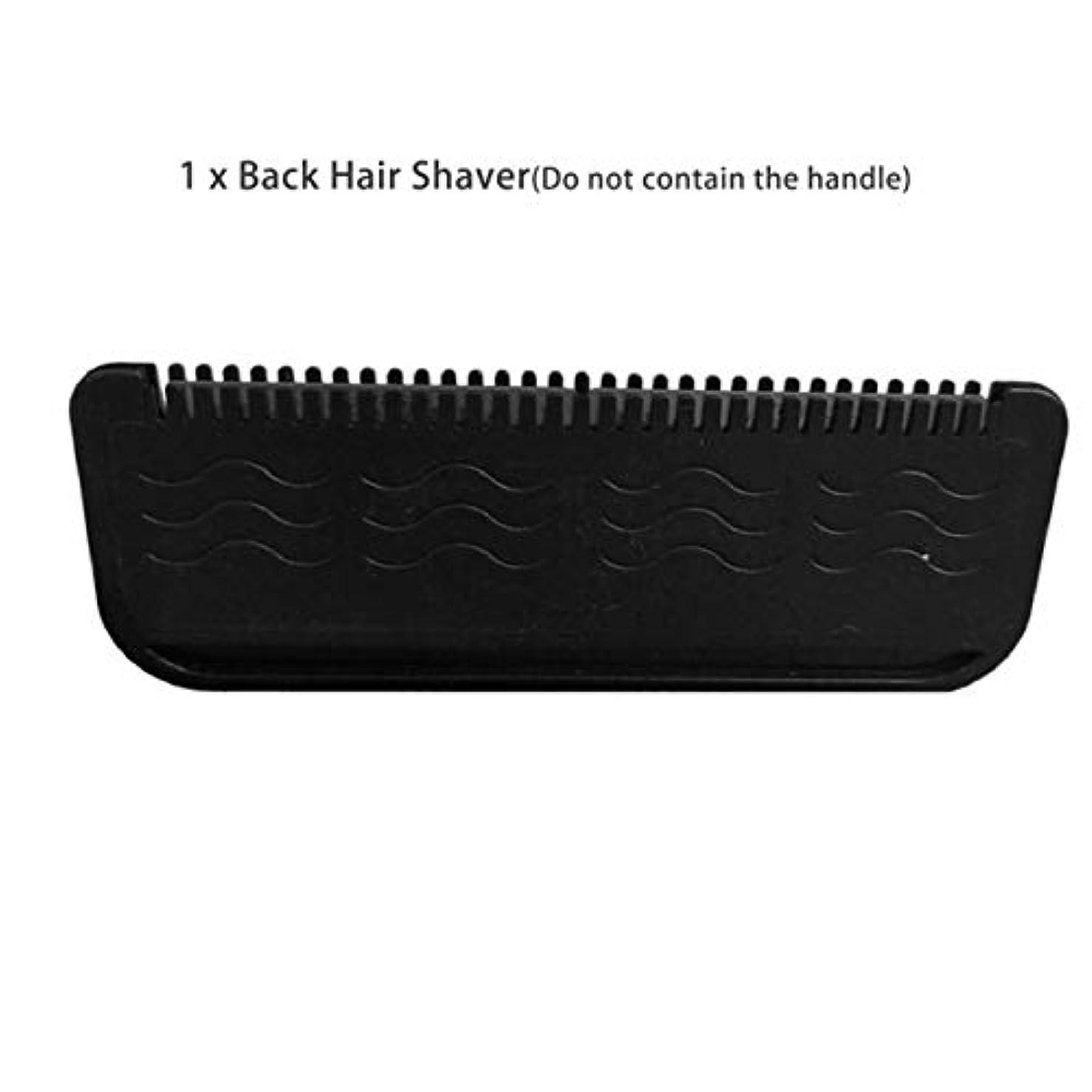 先史時代の誘導買収マニュアルバックヘアシェーバーステンレスブレードカミソリ痛みのない除毛ブレードボディヘアケアシェービングカミソリ男性用-青&黒