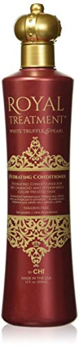 悪質な北米超音速CHI Royal Treatment Hydrating Conditioner (For Dry, Damaged and Overworked Color-Treated Hair) 355ml/12oz並行輸入品