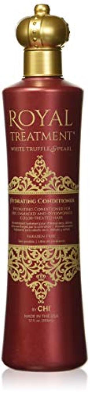 集団深めるばかCHI Royal Treatment Hydrating Conditioner (For Dry, Damaged and Overworked Color-Treated Hair) 355ml/12oz並行輸入品