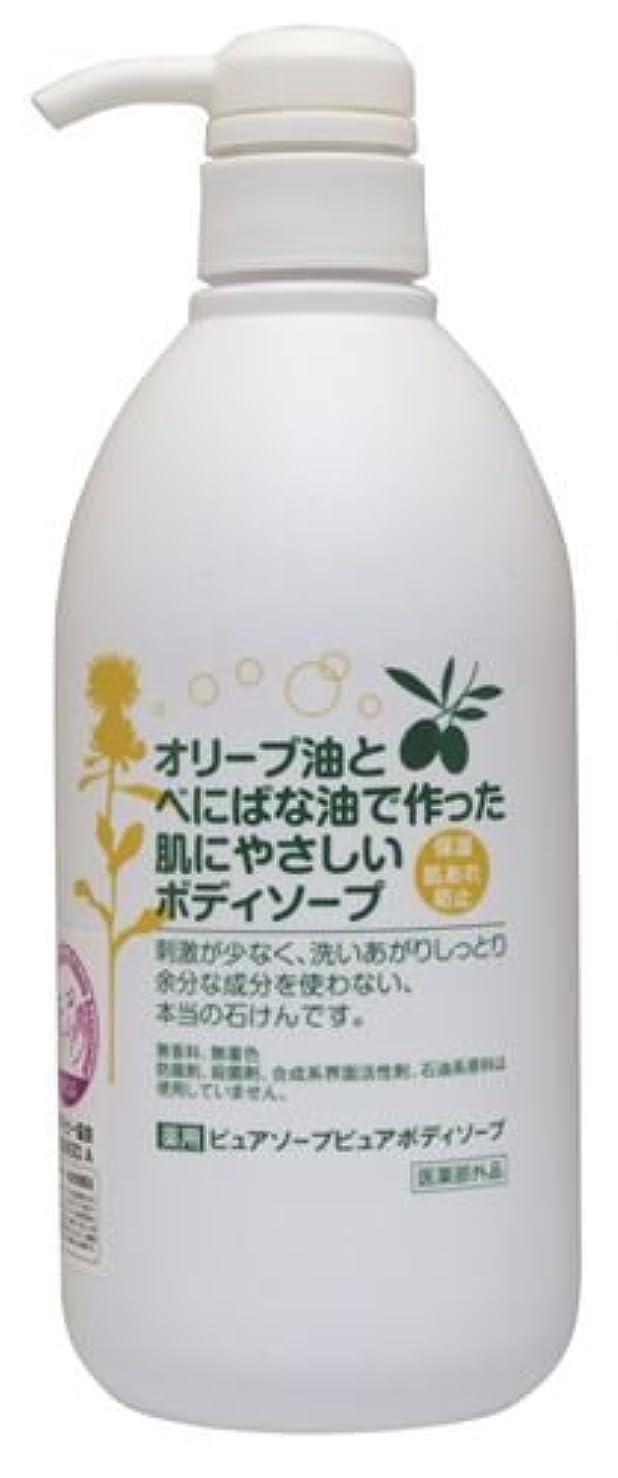 風邪をひく潤滑する底薬用ピュアソープ ピュアボディソープ (700ml) 【ユーホーケミカル】