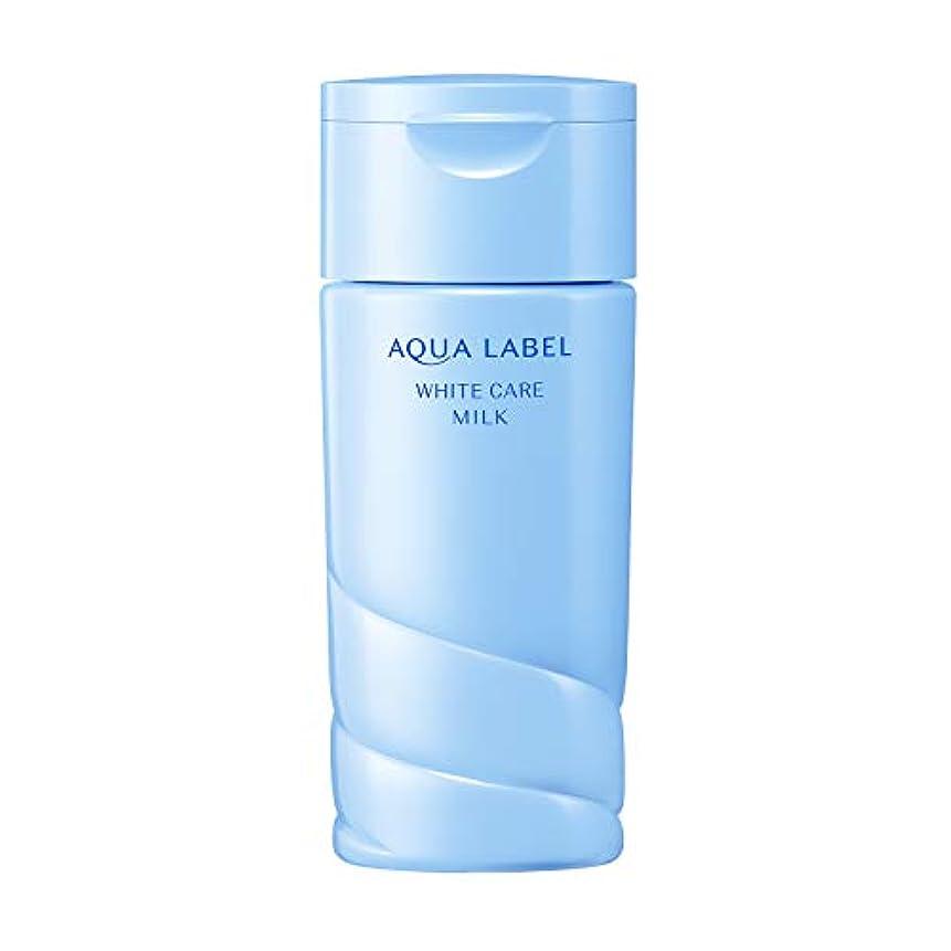 入る迷信液体AQUALABEL(アクアレーベル) ホワイトケア ミルク 【医薬部外品】 130mL