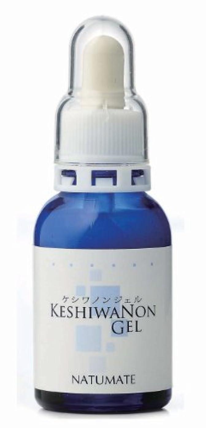 一般的な紫の重要な役割を果たす、中心的な手段となるナチュメイト ケシワノンジェル