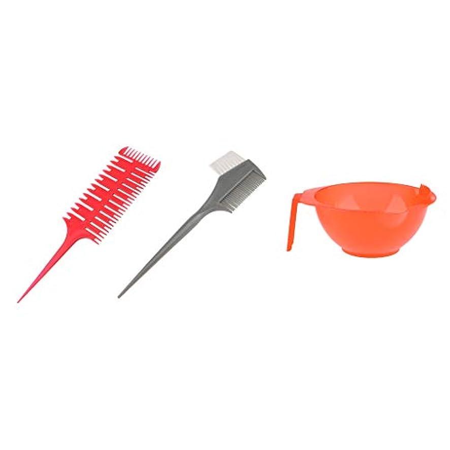 穀物ケントギャザーヘアダイブラシ プロ用 ブラシボウル付き DIY髪染め用 サロン美髪師用 ヘアカラーの用具
