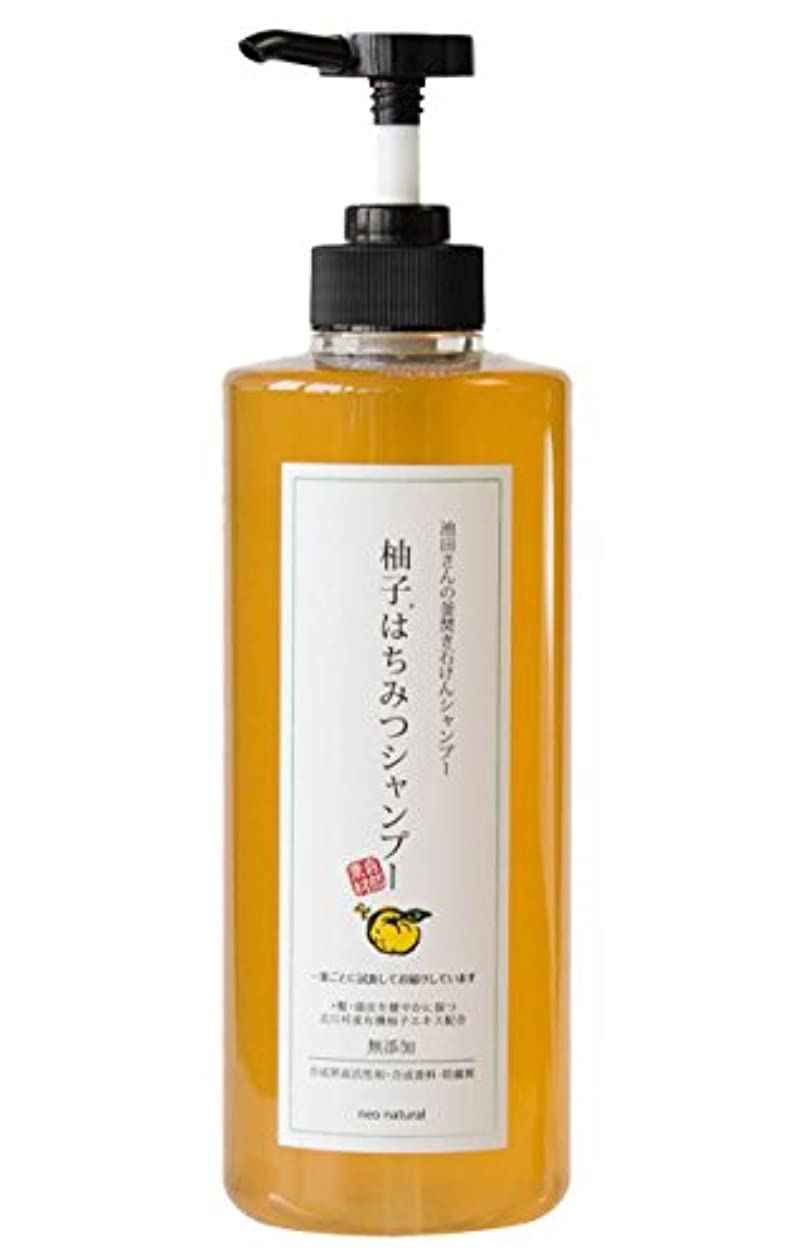 ひらめき朝ごはん崇拝するネオナチュラル 柚子はちみつシャンプー(ポンプ式)610ml