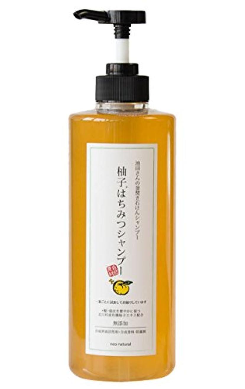 台無しに防止栄光のネオナチュラル 柚子はちみつシャンプー(ポンプ式)610ml