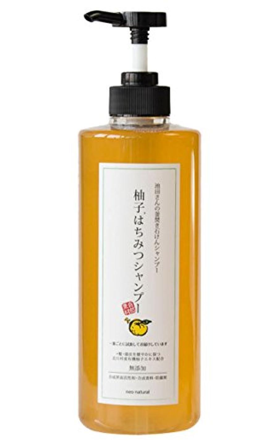 シャイニングひそかにバスタブネオナチュラル 柚子はちみつシャンプー(ポンプ式)610ml