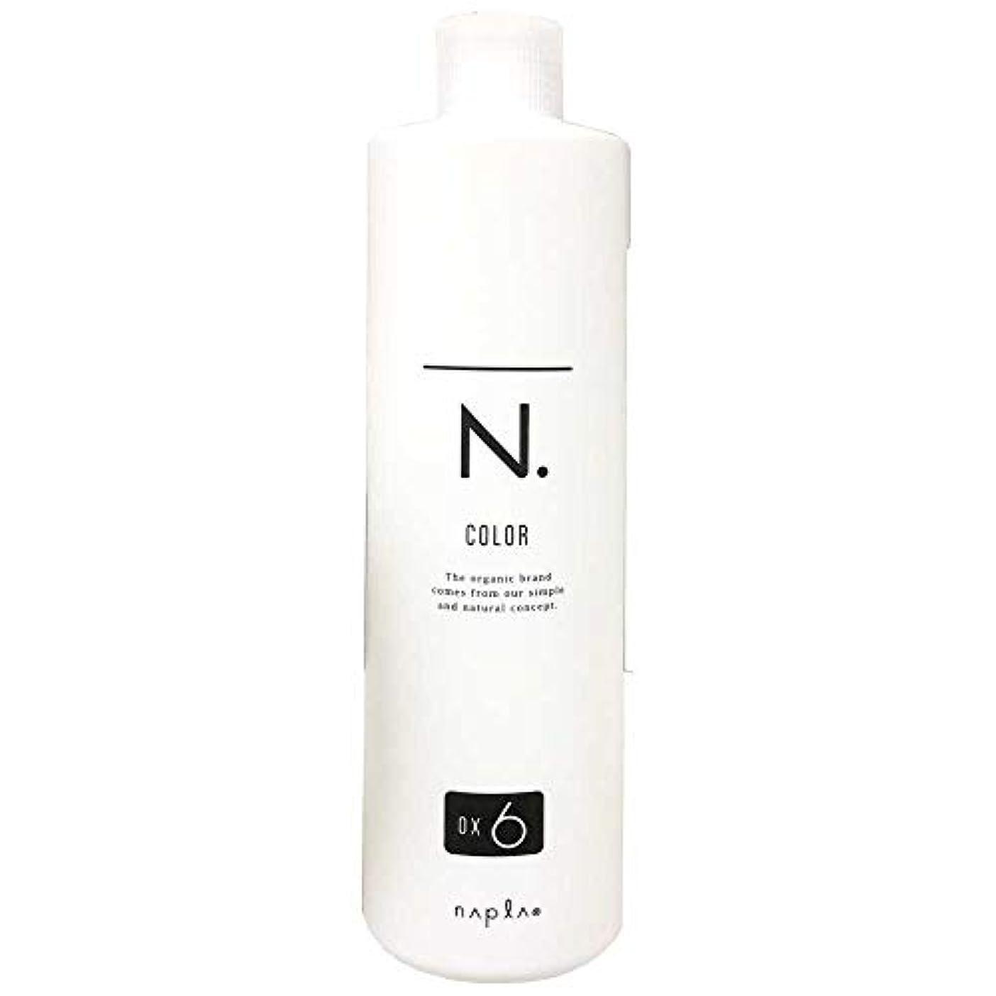 ナプラ エヌドットカラー オキシ 第2剤 (6%)