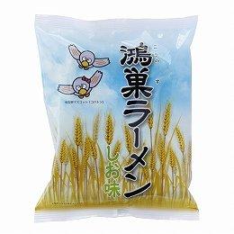高橋製麺 鴻巣ラーメン しお味 102g×2個        JAN:4954089000054