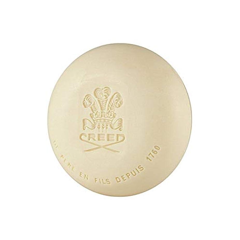 慣らす拾うそよ風[Creed ] 信条元サンタル石鹸150グラム - Creed Original Santal Soap 150G [並行輸入品]