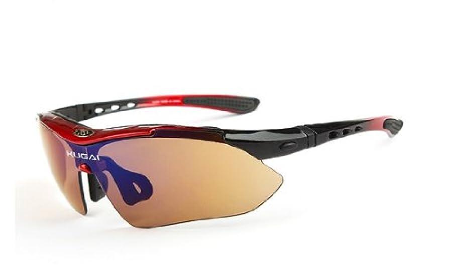 難しいゲート自治UV400 スポーツサングラス レンズ5枚フルセット