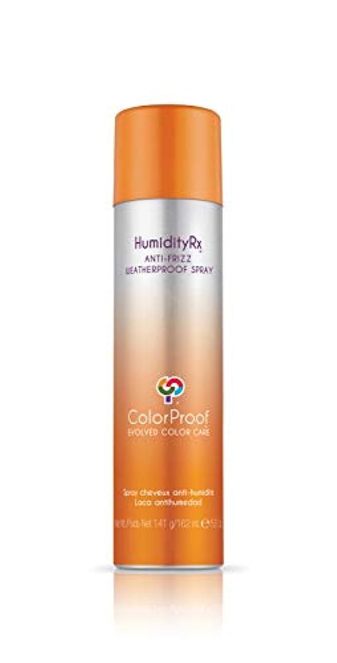 すなわち不健全読むColorProof Evolved Color Care ColorProof色ケア当局HumidityRxアンチ縮れ耐候性スプレー、5オンス 5オンス オレンジ