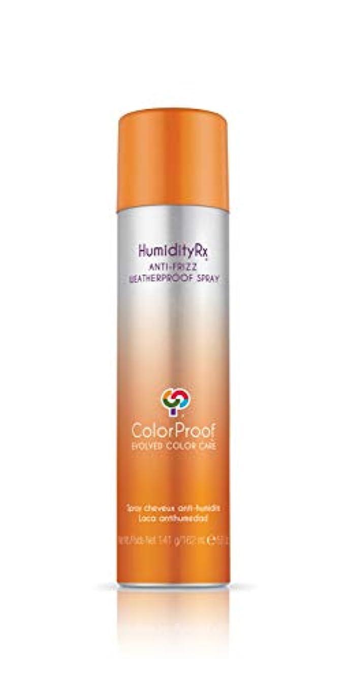 キャップ配管工報告書ColorProof Evolved Color Care ColorProof色ケア当局HumidityRxアンチ縮れ耐候性スプレー、5オンス 5オンス オレンジ