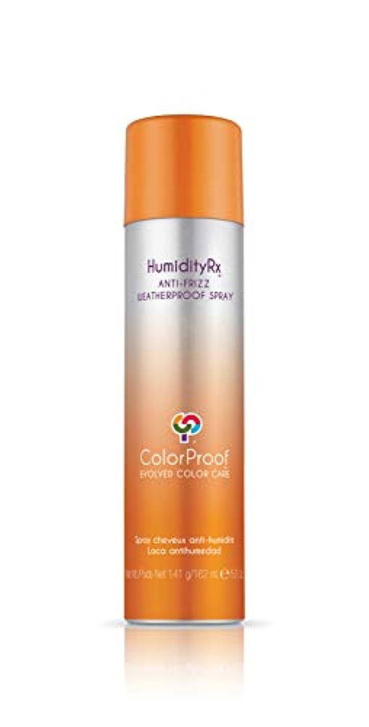 均等に反応する発生するColorProof Evolved Color Care ColorProof色ケア当局HumidityRxアンチ縮れ耐候性スプレー、5オンス 5オンス オレンジ