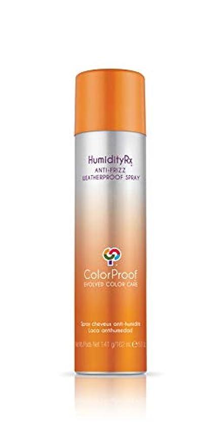 脱臼する家禽ラリーColorProof Evolved Color Care ColorProof色ケア当局HumidityRxアンチ縮れ耐候性スプレー、5オンス 5オンス オレンジ