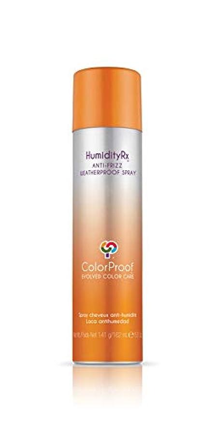 コンサート水を飲む特別なColorProof Evolved Color Care ColorProof色ケア当局HumidityRxアンチ縮れ耐候性スプレー、5オンス 5オンス オレンジ