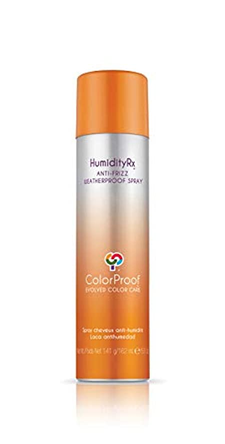 ColorProof Evolved Color Care ColorProof色ケア当局HumidityRxアンチ縮れ耐候性スプレー、5オンス 5オンス オレンジ