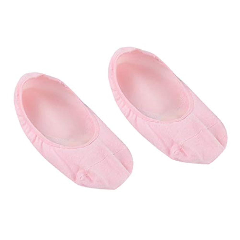 ファウルくしゃくしゃ果てしないHellery ジェルソックス 保湿ソックス 靴下 ひび割れ 対策 痛みの緩和 モイスチャーソックス 足ケア 通気性 全3色 - ピンク