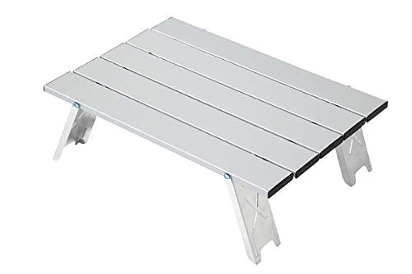 コテージより平らな発揮するNaturalwood ローテーブル アウトド キャンプ テーブル アルミテーブル アルミ製 アウトドアテーブル ミニテーブル 軽量 折り畳み コンパクト キャンプ用品 耐荷重 収納袋 付き