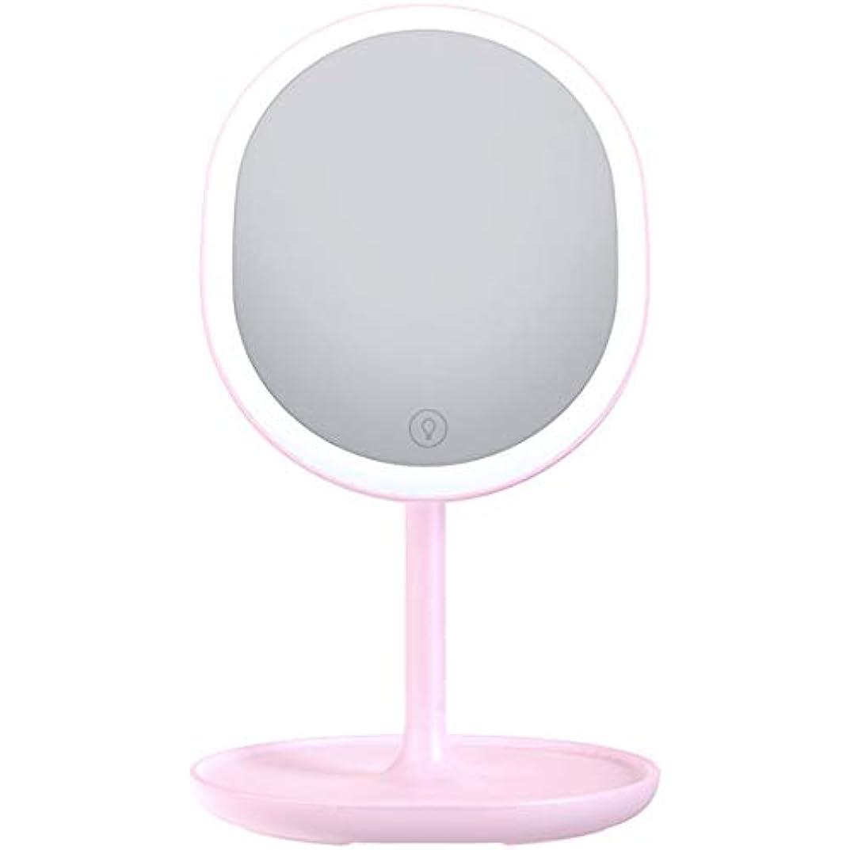 時間意見地上で化粧鏡 LED電式 卓上ミラー 鏡 化粧ミラー 女優ミラー 等倍鏡 メイクミラー 180°回転式 led付き 5倍拡大鏡付き 明るさ調節可能 (ピンク)