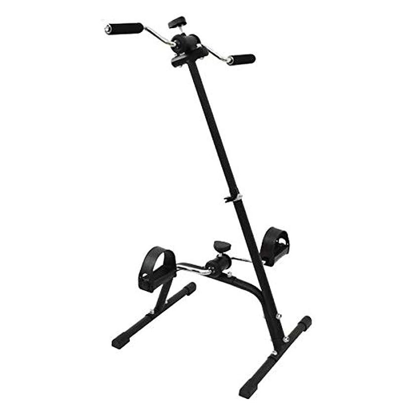 どっち牛群がるホームレッグアームペダルエクササイザー、高齢者障害者リハビリテーション訓練ツール、上肢および下肢脳卒中片麻痺、自転車フィットネス機器のワークアウト,A