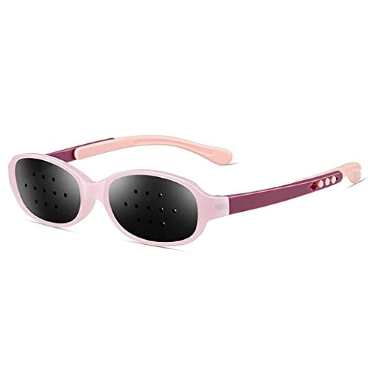 言い直す何でもミトンピンホールメガネ、視力矯正メガネ網状視力保護メガネ耐疲労性メガネ近視の防止メガネの改善 (Color : 紫の)