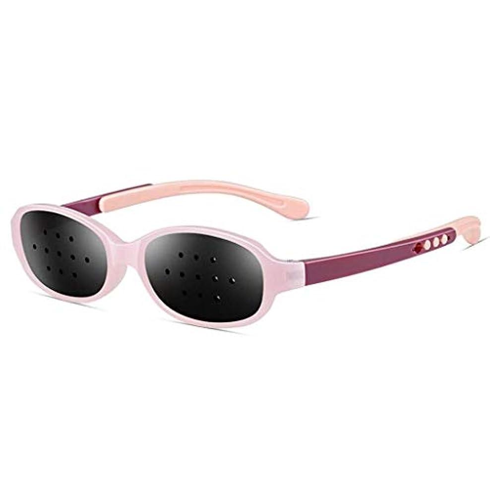 励起有望想定ピンホールメガネ、視力矯正メガネ網状視力保護メガネ耐疲労性メガネ近視の防止メガネの改善 (Color : 紫の)