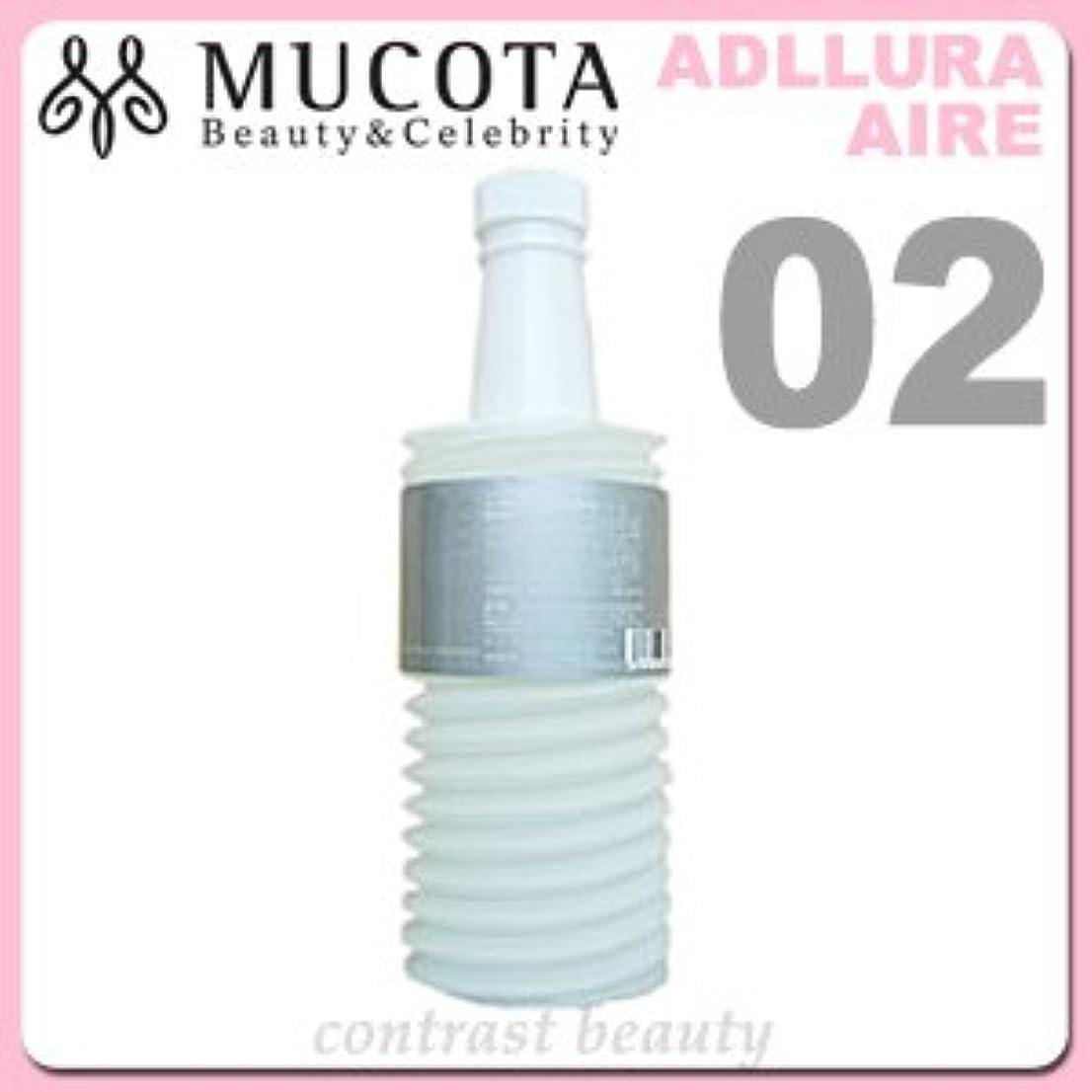 唯一つま先使い込む【X4個セット】 ムコタ アデューラ アイレ02 エモリエントCMCシャンプー アクア 700ml(レフィル)